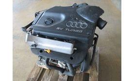 Контрактный двигатель Skoda Octavia 1.8 T  AGU 150 л.с.