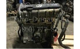 Контрактный двигатель Volkswagen Golf Plus V 1.4 16V  BUD 80 л.с.